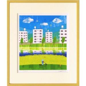 版画 リトグラフ ピエゾグラフ はりたつお作 「団地と菜の花畑」 四ッ切サイズ|touo