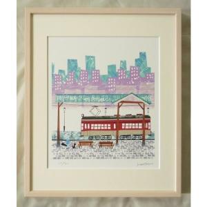 版画 リトグラフ ピエゾグラフ はりたつお作 「路面電車と雪の街」 四ッ切サイズ|touo