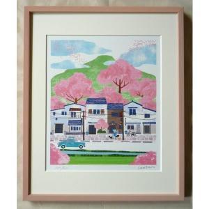 版画 リトグラフ ピエゾグラフ はりたつお作 「桜の季節」 四ッ切サイズ|touo