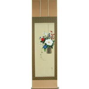 掛け軸 掛軸 純国産掛け軸 床の間 花鳥画 年中掛け 「四季の花籠」 大野紅節作 尺五 桐箱付|touo