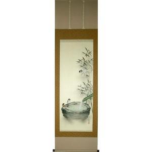 掛け軸 掛軸 純国産掛け軸 床の間 花鳥画 年中掛け 「つくばいに雀」 奥田拓也作 尺五 桐箱付|touo
