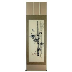 掛け軸 掛軸 純国産掛け軸 床の間 花鳥画 年中掛け 「竹に雀」久芳白映作 尺五 桐箱付|touo