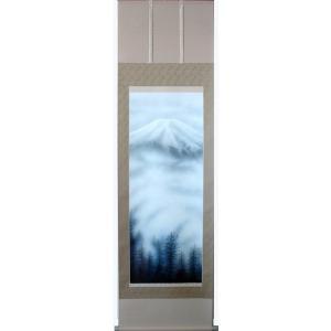 掛け軸 掛軸 純国産掛け軸 床の間 年中掛け 「白富士」 上村久志作 尺五 桐箱付|touo