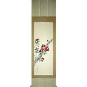 掛け軸 掛軸 純国産掛け軸 床の間 季節画 「椿に小禽」久芳白映作 尺五 桐箱付|touo