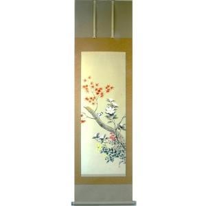 掛け軸 掛軸 純国産掛け軸 床の間 季節画 「秋の彩り」久芳白映作 尺五 桐箱付|touo