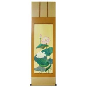 掛け軸 掛軸 純国産掛け軸 床の間 季節画 「 蓮花 」 大野紅節作 尺五 桐箱付|touo