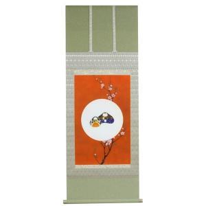 掛け軸 掛軸 純国産掛け軸 床の間 節句画 「おひなさま」 上村久志作 尺五立物 桐箱付|touo