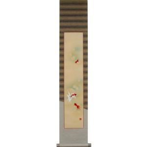 掛け軸 掛軸 純国産掛け軸 床の間 季節画 「 金魚 」 奥田拓也作 六寸立物 桐箱付|touo