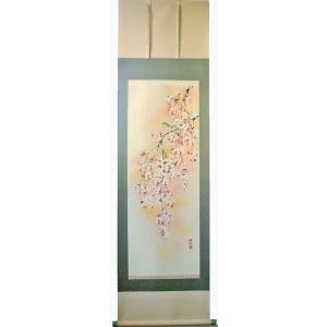 掛け軸 掛軸 純国産掛け軸 床の間 季節画 「枝垂桜」 奥田拓也作 尺五 桐箱付|touo