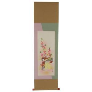掛け軸 掛軸 純国産掛け軸 床の間 節句 「立雛」 奥田拓也作 小幅立物 桐箱付|touo