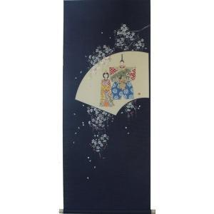 掛け軸 掛軸 純国産掛け軸 床の間 節句画 「扇雛」 奥田拓也作 尺五あんどん 桐箱付|touo