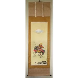 掛け軸 特価品 「武者」 尺五寸 -M90-|touo