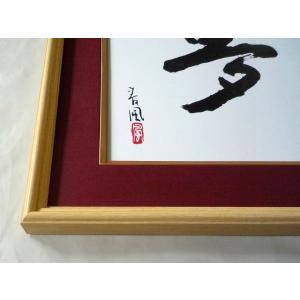 額縁 アートフレーム 色紙額縁 木製 K80の詳細画像1