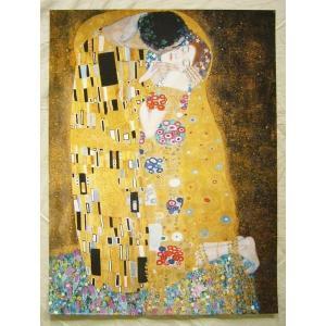絵画 インテリア アートポスター 壁掛け ヨーロッパ製 (額縁 アートフレーム付きで納品対応可) シートサイズ60X80cm クリムト作 「ザ・キッス」|touo