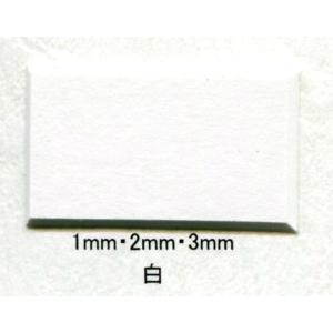 額縁用マット カラーDX 全判サイズ 約1100×800mm|touo