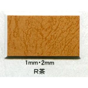 額縁用マット カラーDX 全判サイズ 約788×1091mm|touo
