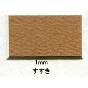 額縁用マット マーメイド 全判サイズ 約788×1091mm|touo