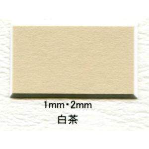 額縁用マット ソフトカラー 全判サイズ 約788×1091mm|touo