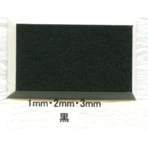 額縁用マット トップカラー 全判サイズ 約788×1091mm|touo