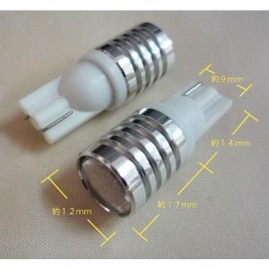 LED T10 12V-24V 3W 無極性 CREE ウェッジ球 ルームランプ ナンバー灯-2-|touo