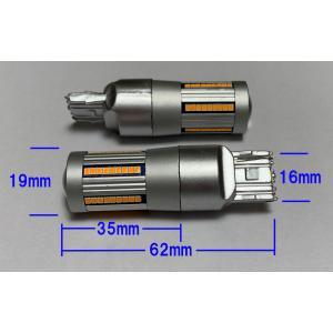 T20 7440 とても明るいLEDウインカーバルブ(1300〜1500LM) 66SMD アンバー 無極性 シングル球 ハイフラ防止内蔵 キャンセラー内蔵 2個1セット|touo
