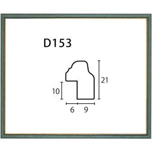 額縁 正方形の額縁 木製フレーム D153 サイズ450X450mm|touo