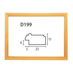 賞状額縁 フレーム 許可証額縁 木製 D199 尺七大・A4サイズ|touo
