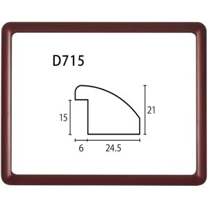 額縁 横長の額縁 木製フレーム D715 サイズ780X390mm|touo