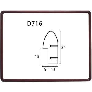 額縁 横長の額縁 木製フレーム D716 サイズ700X300mm|touo