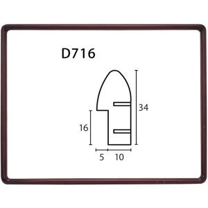 額縁 デッサン額 木製フレーム D716 大判サイズ touo