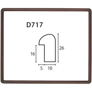 額縁 デッサン額縁 木製フレーム D717 インチサイズ touo