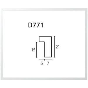 額縁 正方形の額縁 木製フレーム D771 サイズ500X500mm|touo