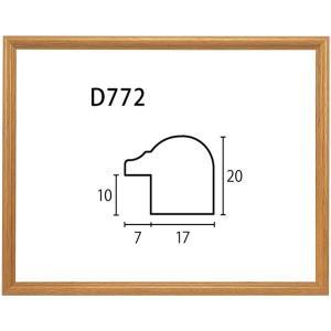 額縁 正方形の額 木製フレーム D772 サイズ200X200mm|touo