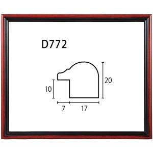 額縁 正方形の額縁 木製フレーム D772 サイズ200X200mm|touo