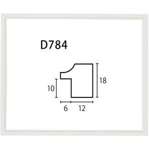 額縁 デッサン額 木製フレーム D784 インチサイズ|touo