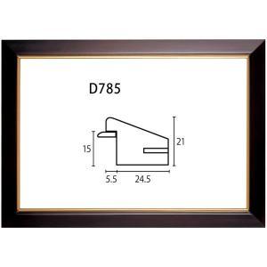 賞状額縁 フレーム 許可証額縁 木製 D785 褒賞・B3サイズ|touo
