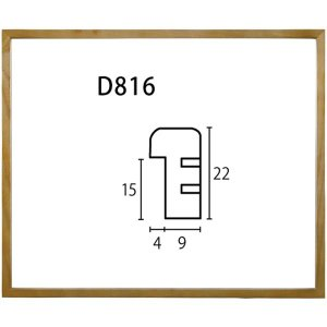 額縁 横長の額縁 木製フレーム D816 サイズ500X250mm|touo