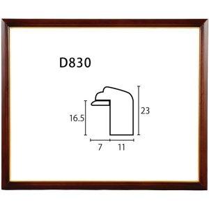 額縁 手ぬぐい額縁 横長の額縁 木製フレーム D830 サイズ890X340mm|touo