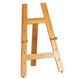 画材 木製イーゼル 120H2|touo
