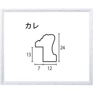額縁 正方形の額縁 木製フレーム カレ サイズ200X200mm|touo
