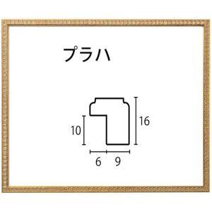 額縁 デッサン額 木製フレーム プラハ インチサイズ|touo