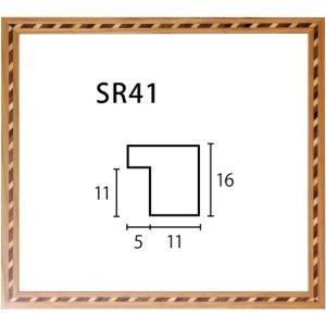 額縁 アートフレーム 色紙額縁 木製 SR41 274X244mm|touo