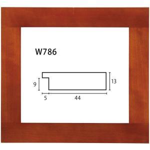 額縁 アートフレーム 色紙額縁 木製 W786 touo