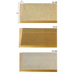 額縁 モールディング 木製 材料 資材 デッサン縁用ライナー DL-GB DL-GI DL-GW|touo