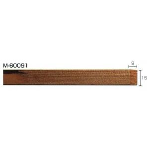 額縁 モールディング 木製 材料 資材 ドロ足 M-60091|touo