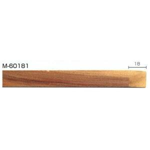 額縁 モールディング 木製 材料 資材 ドロ足 M-60181|touo