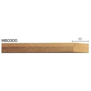 額縁 アートフレーム 木製 材料 資材 モールディング ドロ足 M-60300|touo