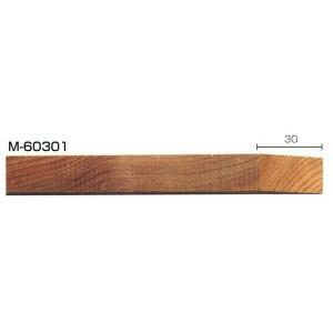 額縁 モールディング 木製 材料 資材 ドロ足 M-60301|touo