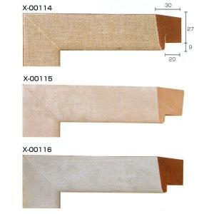 額縁 モールディング 木製 材料 資材 油縁用ライナー X-00111 X-00112 X-00113|touo