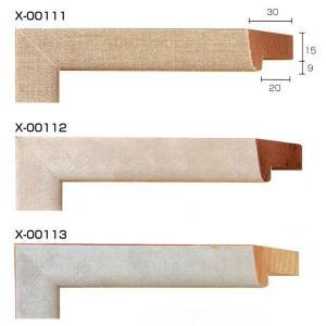 額縁 モールディング 木製 材料 資材 油縁用ライナー X-00114 X-00115 X-00116|touo